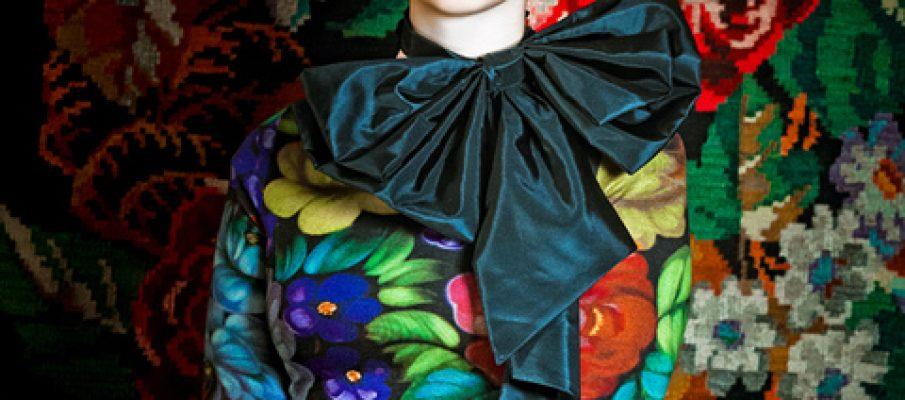 Frida Kahlo by Susan Bisovsky